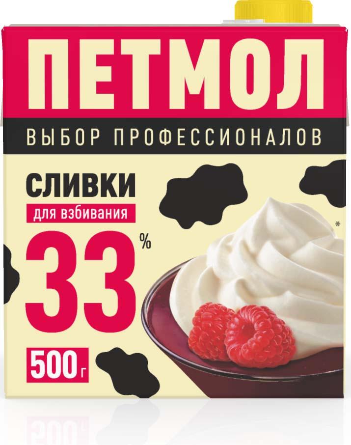 Петмол Сливки для взбивания ультрапастеризованные 33%, 500 г заказать сливки