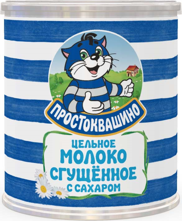 Сгущенное молоко Простоквашино цельное с сахаром, 8,5%, 400 г