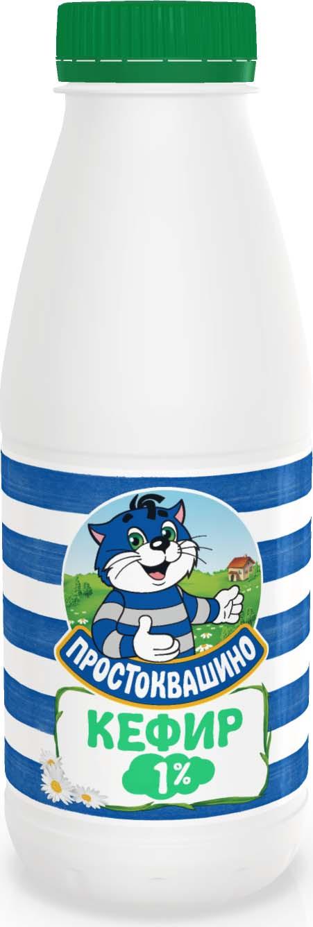 Простоквашино Кефир 1%, 0,43 л дмитриев владимир николаевич кефир лечебный напиток из коровьего молока