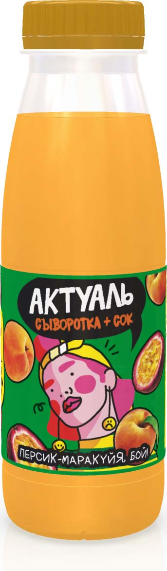 Актуаль Напиток на сыворотке с витаминами и минералами Персик маракуйя, 310 г творожок чудо воздушный персик маракуйя 4 2