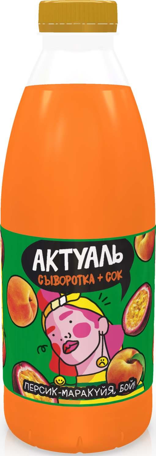 Актуаль Напиток на сыворотке с витаминами и минералами Персик маракуйя, 930 г творожок чудо воздушный персик маракуйя 4 2