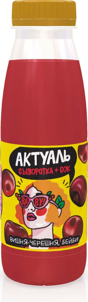 Актуаль Напиток на сыворотке с витаминами и минералами Вишня и Черешня, 310 г витамины а и е где содержатся