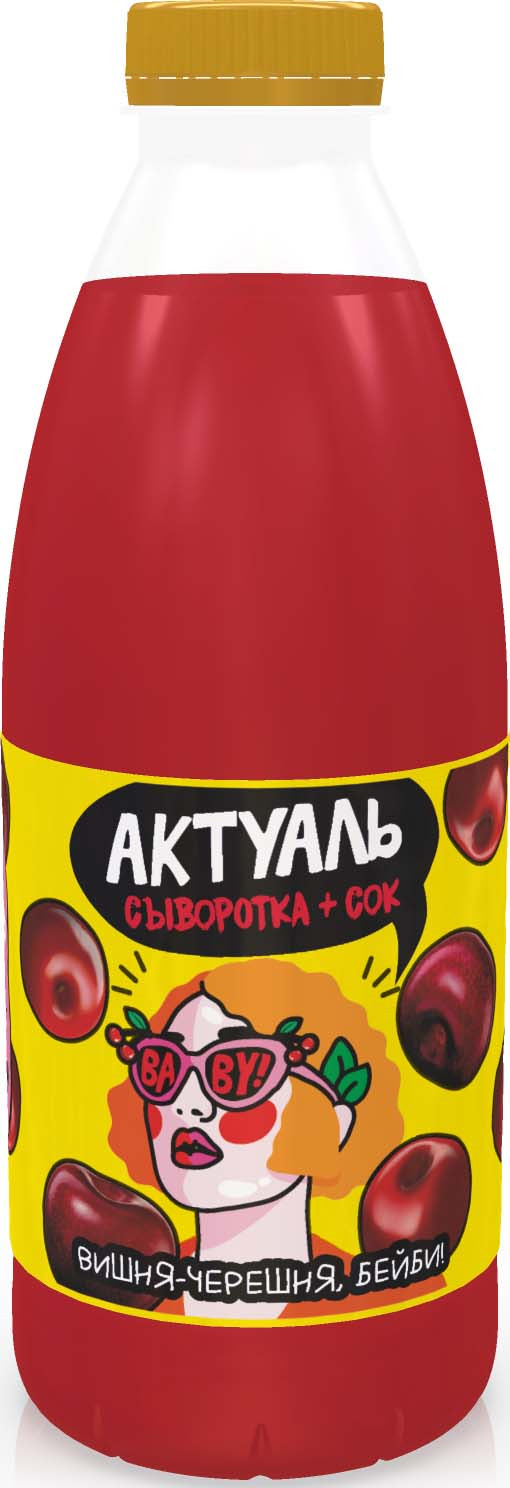 Актуаль Напиток на сыворотке с витаминами и минералами Вишня и Черешня, 930 г витамины а и е где содержатся