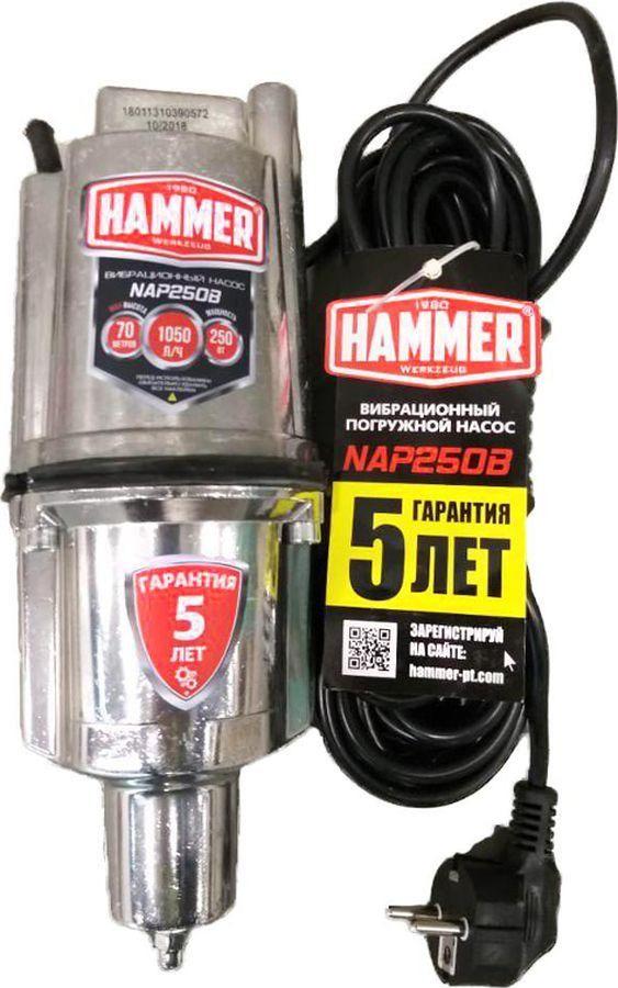 Электрический насос Hammer NAP250B(10), для забора воды, серебристый, кабель 10 м Hammer
