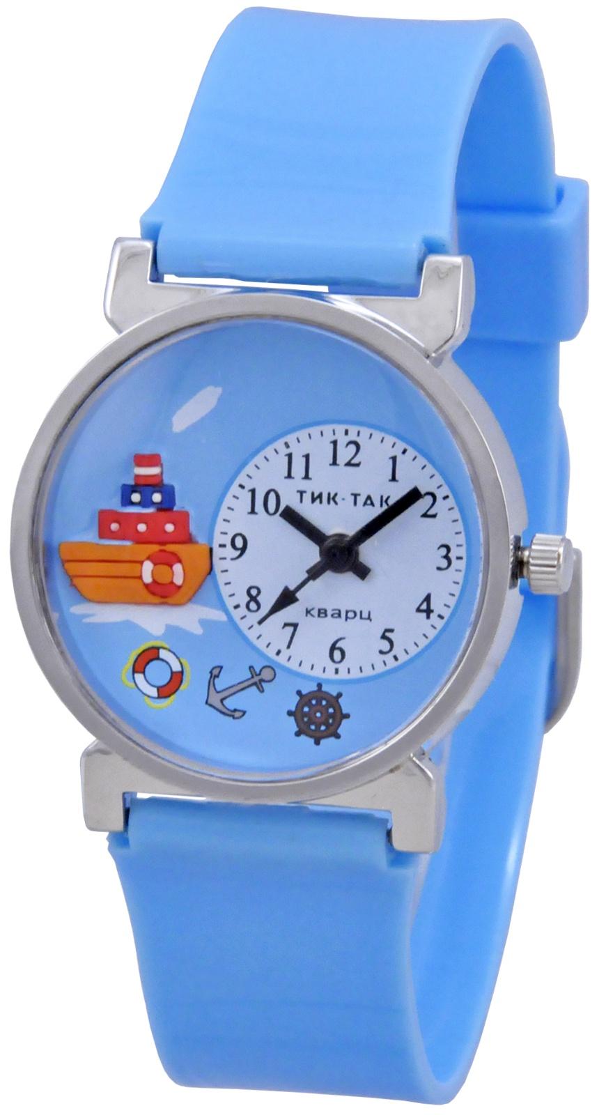 Наручные часы Тик-Так Н103-1 кораблик цена и фото