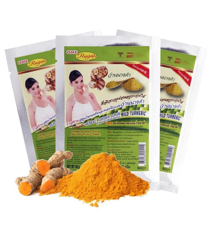 Маска косметическая Rasyan для очищения кожи лица и тела 3 шт