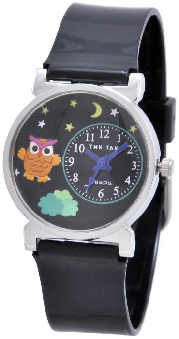 Наручные часы Тик-Так Н103-1 сова цена и фото