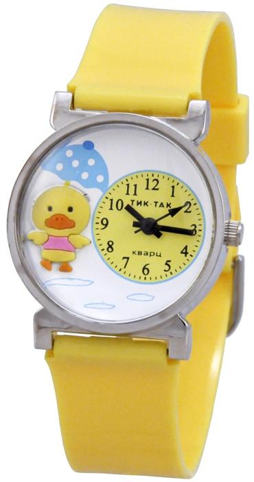 Наручные часы Тик-Так Н103-1 уточка цена и фото