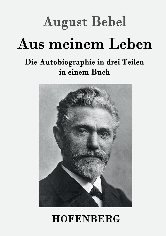 August Bebel Aus meinem Leben цена и фото