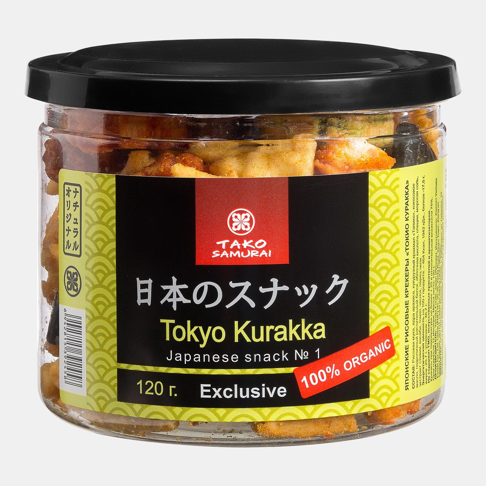 Японские рисовые крекеры ТОКИО КУРАККА 120г. имена для кошек японские