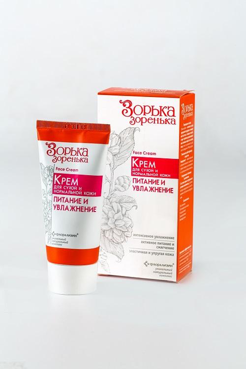 Крем для ухода за кожей  лица Питание и увлажнение для сухой и нормальной кожи