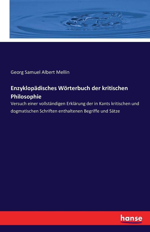 Georg Samuel Albert Mellin Enzyklopadisches Worterbuch der kritischen Philosophie недорого