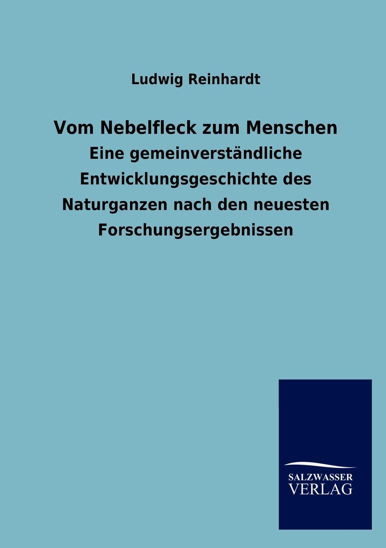 Ludwig Reinhardt Vom Nebelfleck zum Menschen все цены