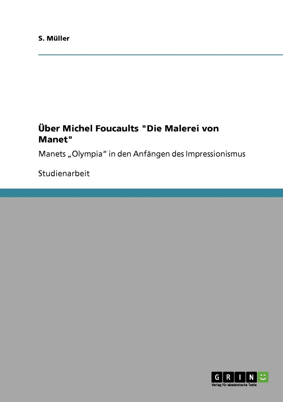 S. Müller Uber Michel Foucaults Die Malerei von Manet цена