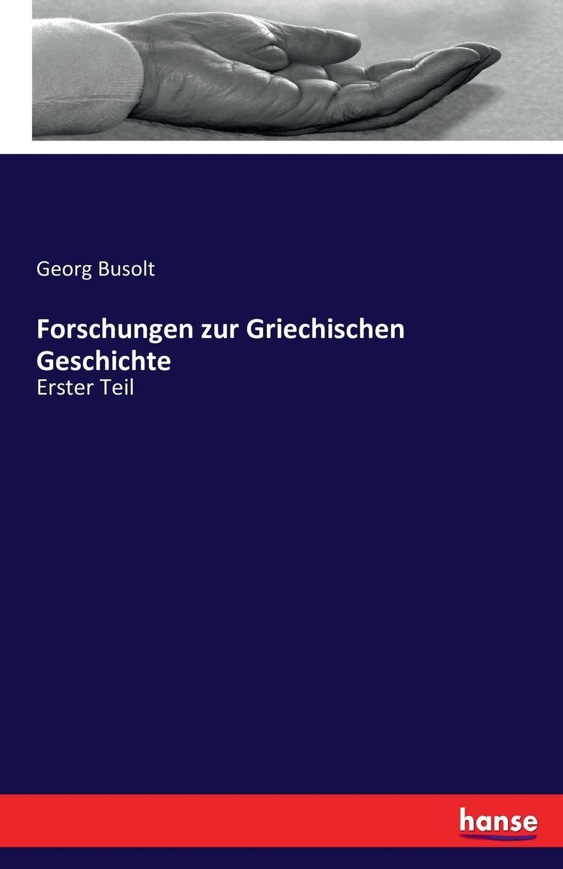 Georg Busolt Forschungen zur Griechischen Geschichte albert ehrhard forschungen zur hagiographie der griechischen kirche