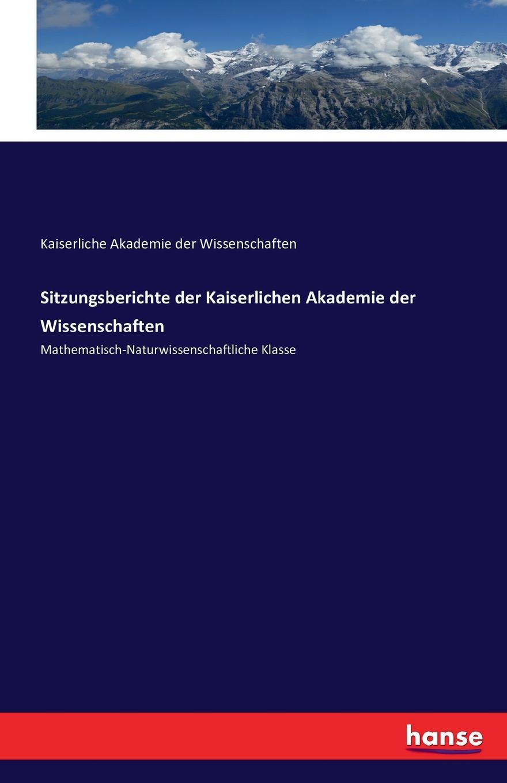 Kaiserliche Akademie der Wissenschaften Sitzungsberichte der Kaiserlichen Akademie der Wissenschaften недорого