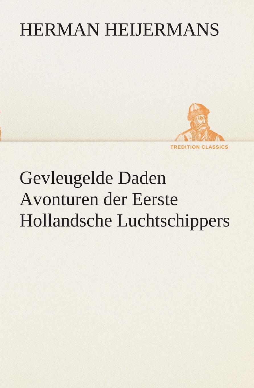 Herman Heijermans Gevleugelde Daden Avonturen der Eerste Hollandsche Luchtschippers цены