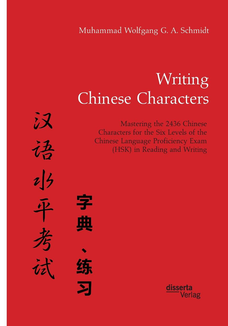 лучшая цена Muhammad Wolfgang G. A. Schmidt Writing Chinese Characters. Mastering the 2436 Chinese Characters for the Six Levels of the Chinese Language Proficiency Exam (HSK) in Reading and Writing