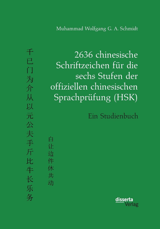 Muhammad Wolfgang G. A. Schmidt 2636 chinesische Schriftzeichen fur die sechs Stufen der offiziellen chinesischen Sprachprufung (HSK). Ein Studienbuch
