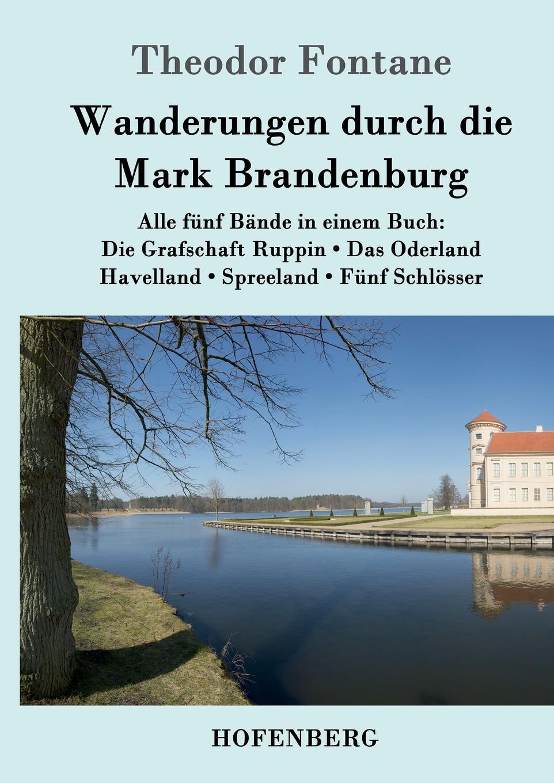 Theodor Fontane Wanderungen durch die Mark Brandenburg все цены