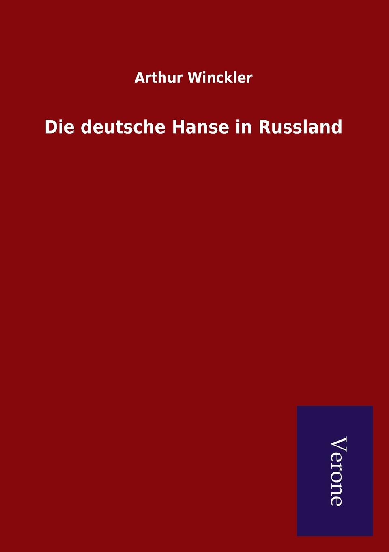 Arthur Winckler Die deutsche Hanse in Russland russland