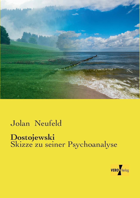 Jolan Neufeld Dostojewski недорого