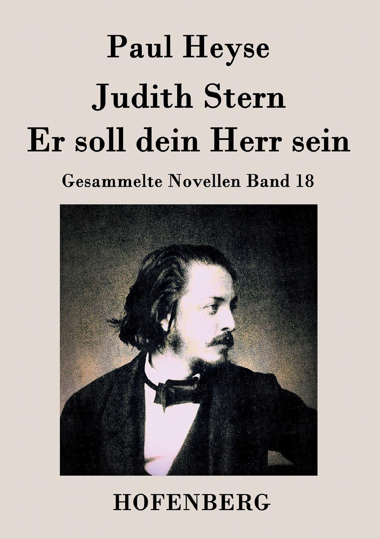 где купить Paul Heyse Judith Stern / Er soll dein Herr sein по лучшей цене