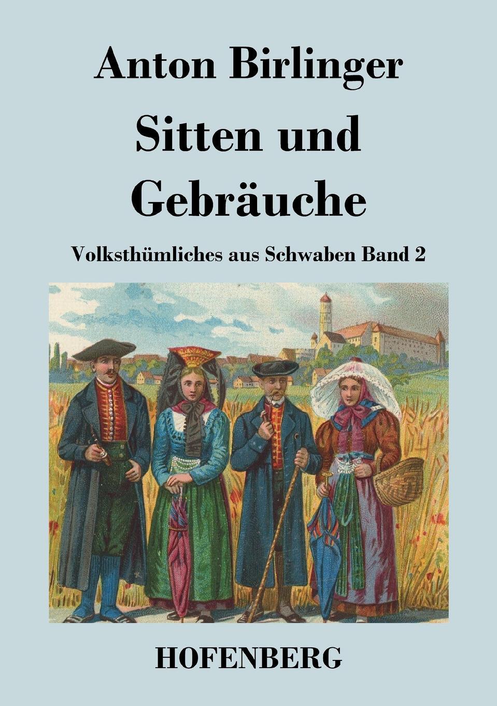цена на Anton Birlinger Sitten und Gebrauche