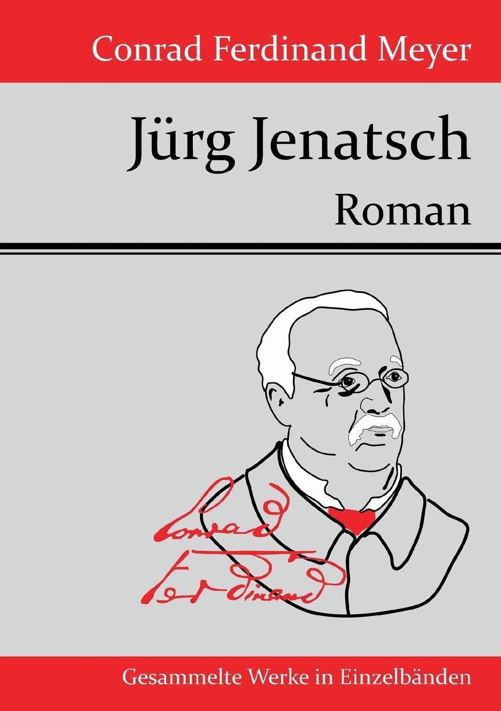 Meyer Conrad Ferdinand Jurg Jenatsch брюки meyer meyer mp002xm23pgw