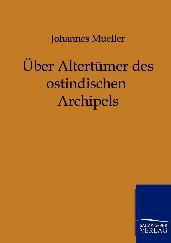 Johannes Mueller Uber Altertumer des ostindischen Archipels цена