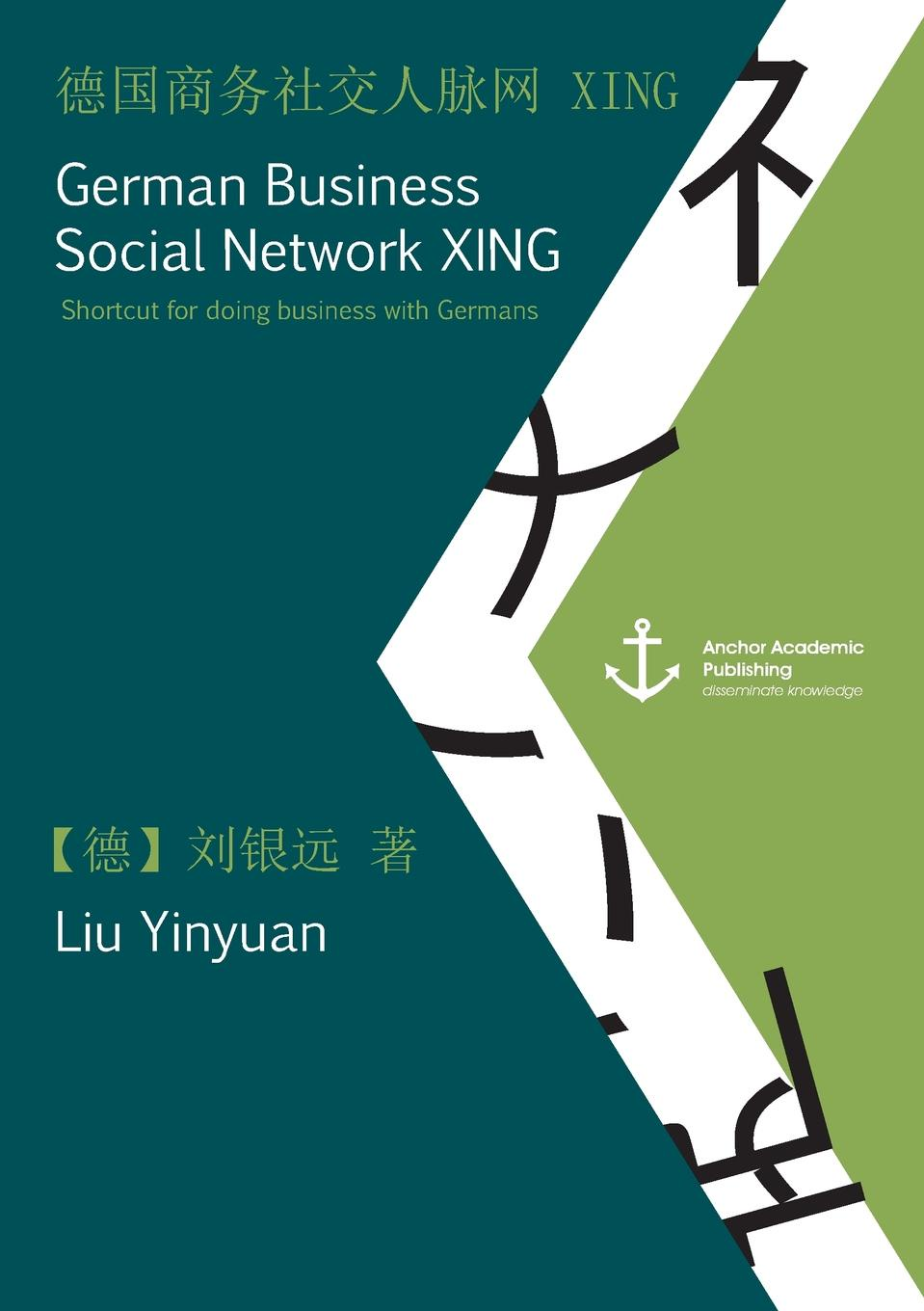 Yinyuan Liu German Business Social Network Xing. Shortcut for Doing Business with Germans (Published in Mandarin)
