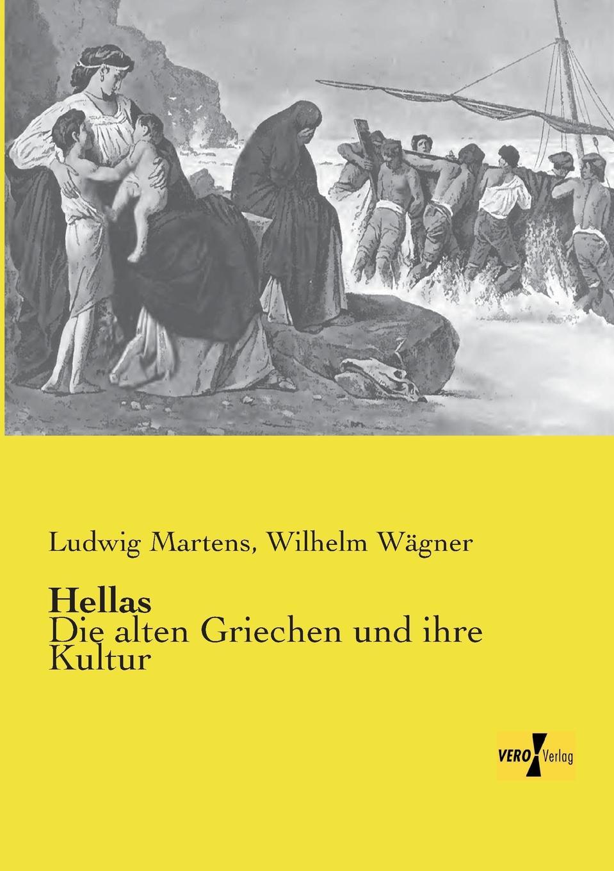 Ludwig Martens, Wilhelm Wagner Hellas