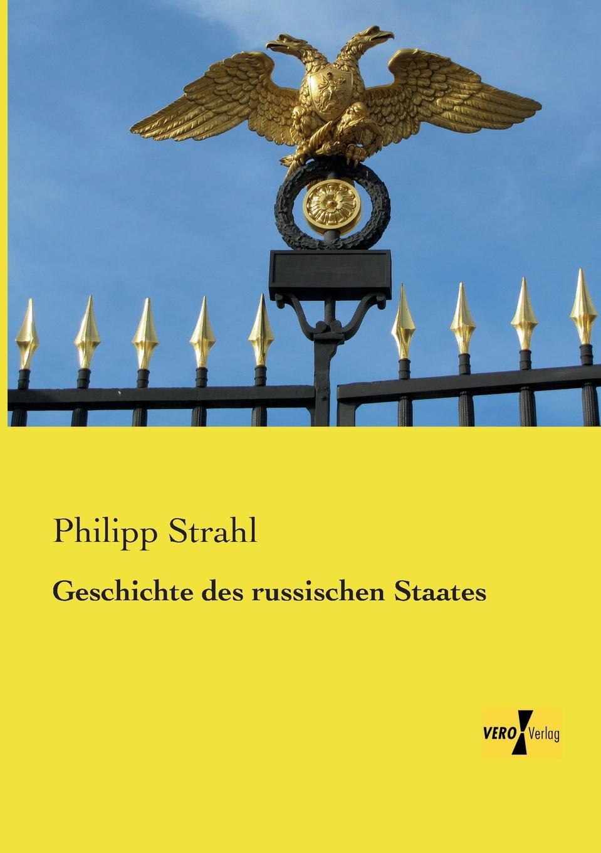 Philipp Strahl Geschichte Des Russischen Staates alexander reutz versuсh uber die geschichtliche ausbildung der russischen staats– und rechts verfassung