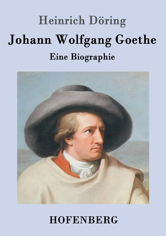 Heinrich Döring Johann Wolfgang Goethe thomas henry huxley johann wilhelm spengel grundzuge der anatomie der wirbellosen tiere