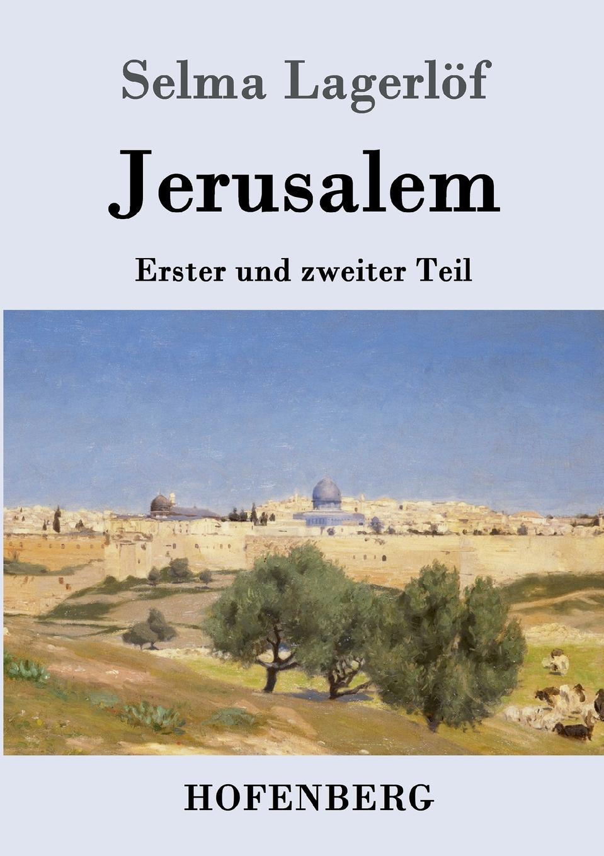 Selma Lagerlöf Jerusalem цена
