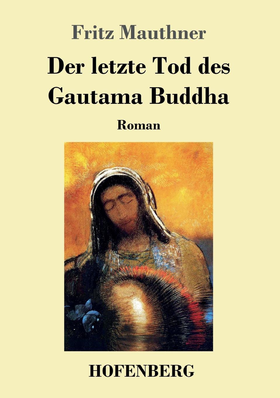 Fritz Mauthner Der letzte Tod des Gautama Buddha недорого