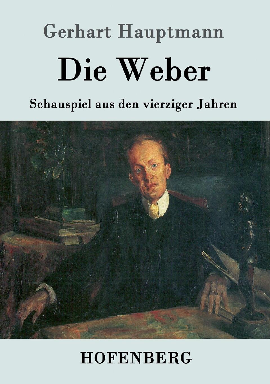 цены Gerhart Hauptmann Die Weber