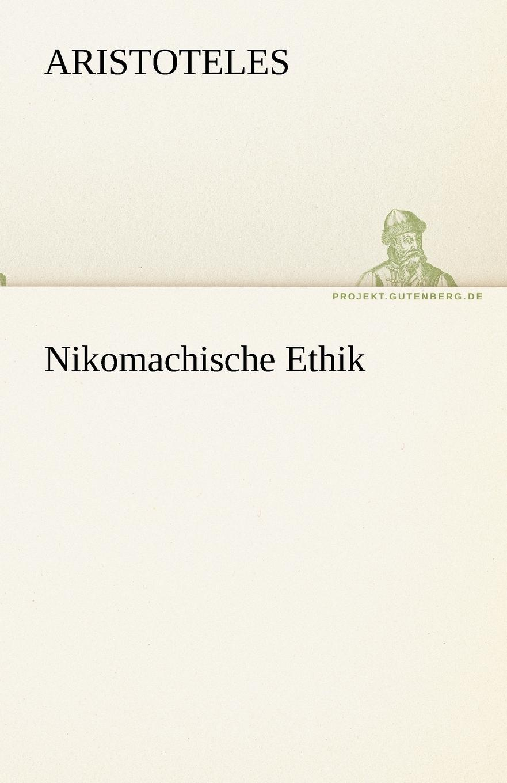 Аристотель Nikomachische Ethik