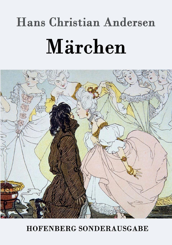 Ганс Христиан Андерсен Marchen