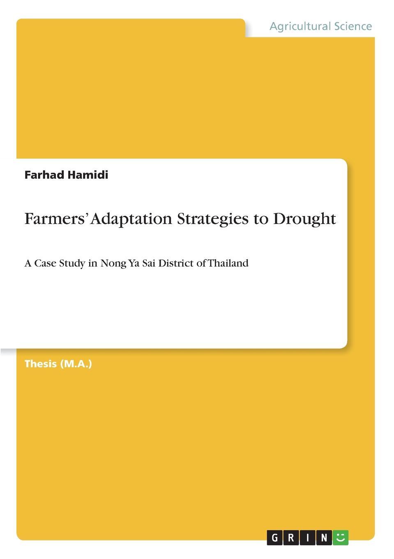 Фото - Farhad Hamidi Farmers. Adaptation Strategies to Drought agrarian distress and changing rural livelihoods in kerala