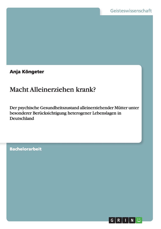 Фото - Anja Köngeter Macht Alleinerziehen krank. газонокосилка partner b305cbs