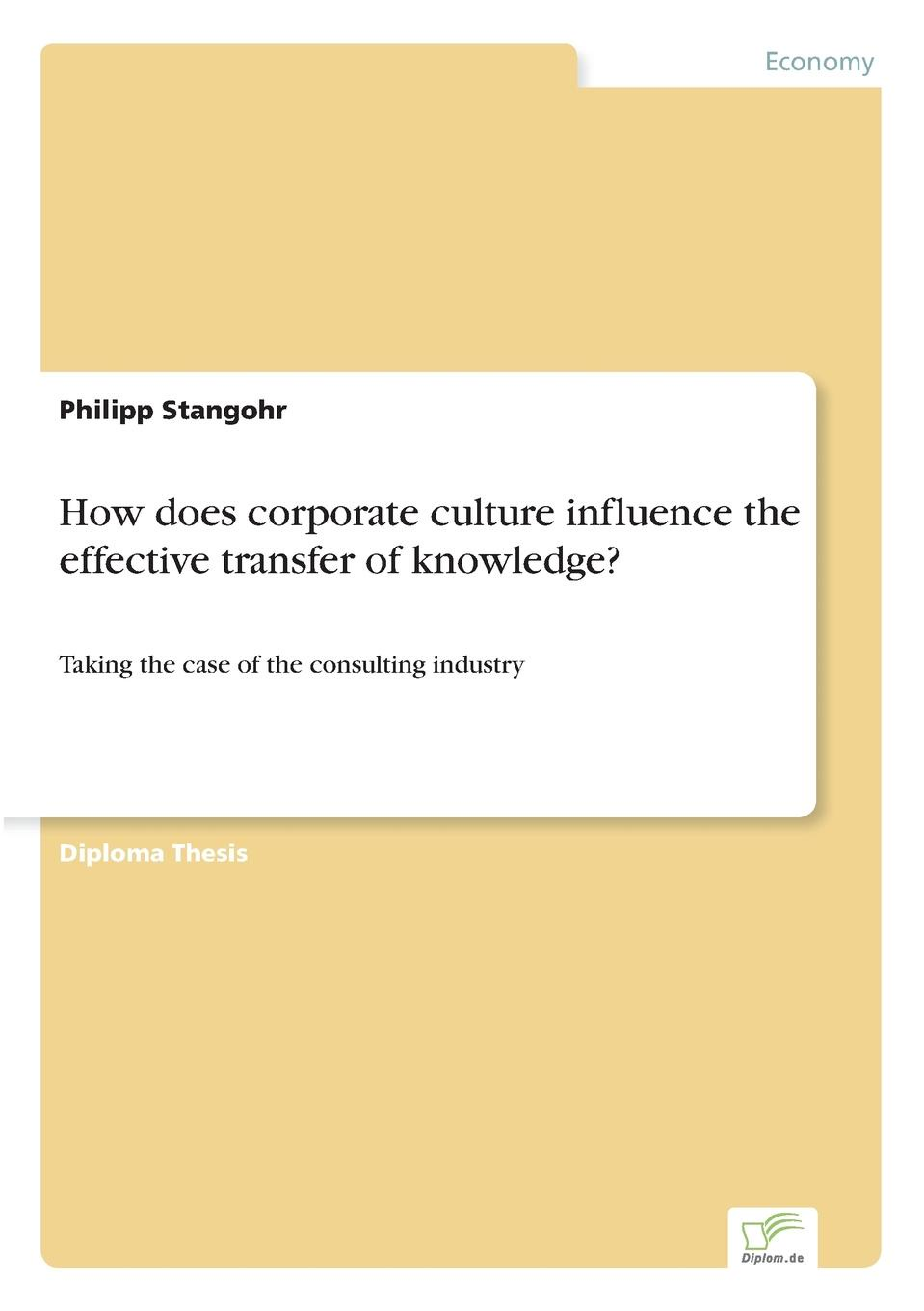 Philipp Stangohr How does corporate culture influence the effective transfer of knowledge. цена
