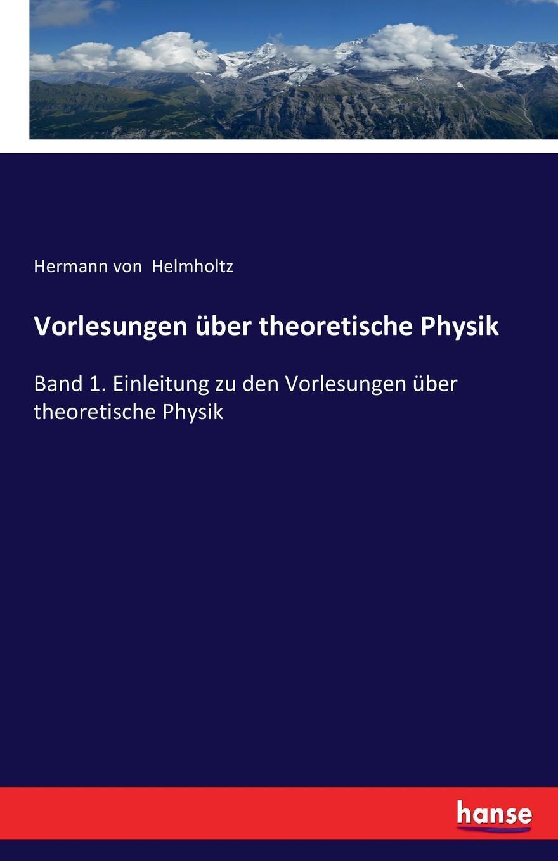 Hermann von Helmholtz Vorlesungen uber theoretische Physik hermann weyl raum zeit materie vorlesungen uber allgemeine relativitatstheorie