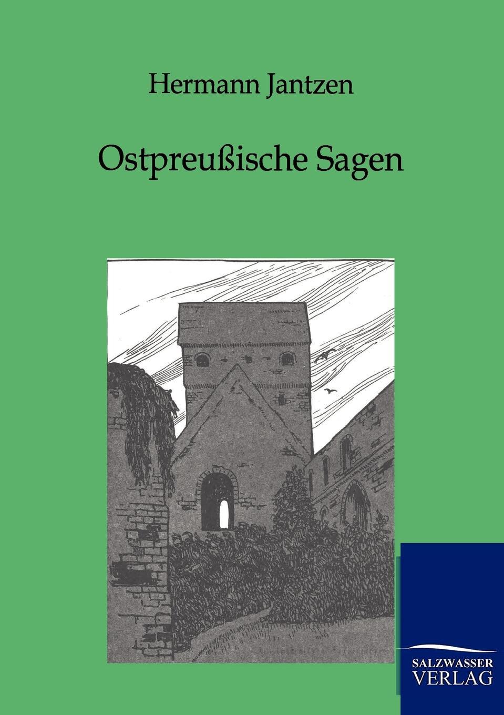 Hermann Jantzen Ostpreussische Sagen катушка индуктивности jantzen cross coil 16 awg 1 3 mm 0 38 mh 0 21 ohm
