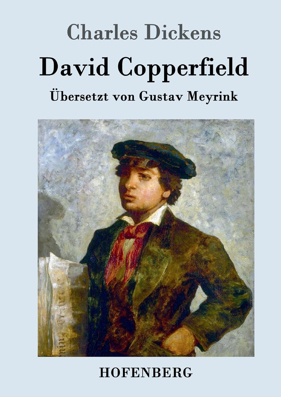 Charles Dickens David Copperfield недорого