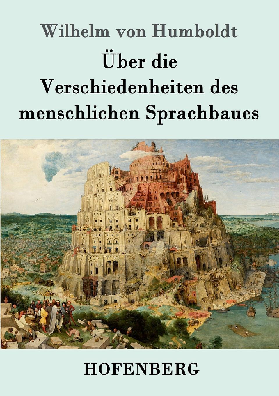 Wilhelm von Humboldt Uber die Verschiedenheiten des menschlichen Sprachbaues annette wallbruch das sprachverstandnis karl ferdinand beckers im vergleich zu wilhelm von humboldt