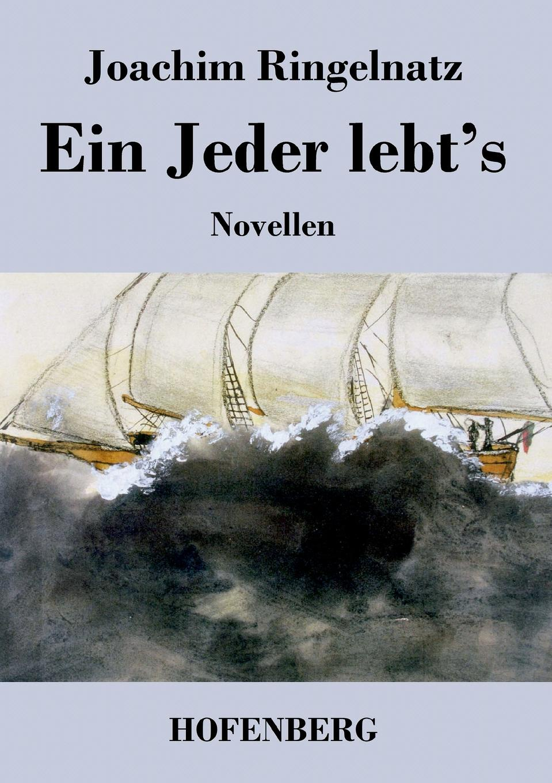 Joachim Ringelnatz Ein Jeder lebt.s лонгслив dreimaster dreimaster dr019emctjm3