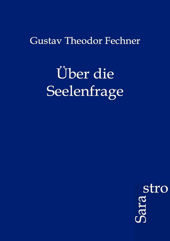 Gustav Theodor Fechner Uber die Seelenfrage недорого