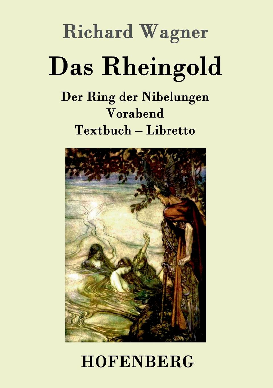 Richard Wagner Das Rheingold richard wagner siegfried idyll