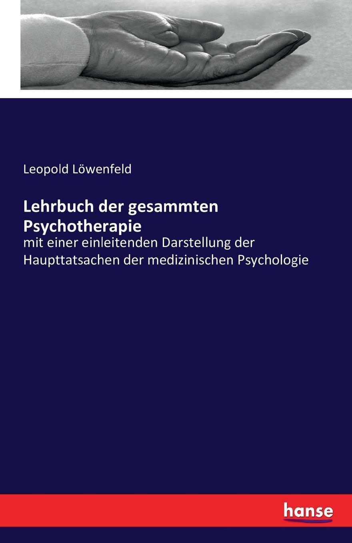 Leopold Löwenfeld Lehrbuch der gesammten Psychotherapie leopold löwenfeld der hypnotismus handbuch der lehre von der hypnose und der suggestion
